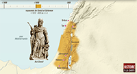 The frontiers of the Kingdoms of David and Solomon